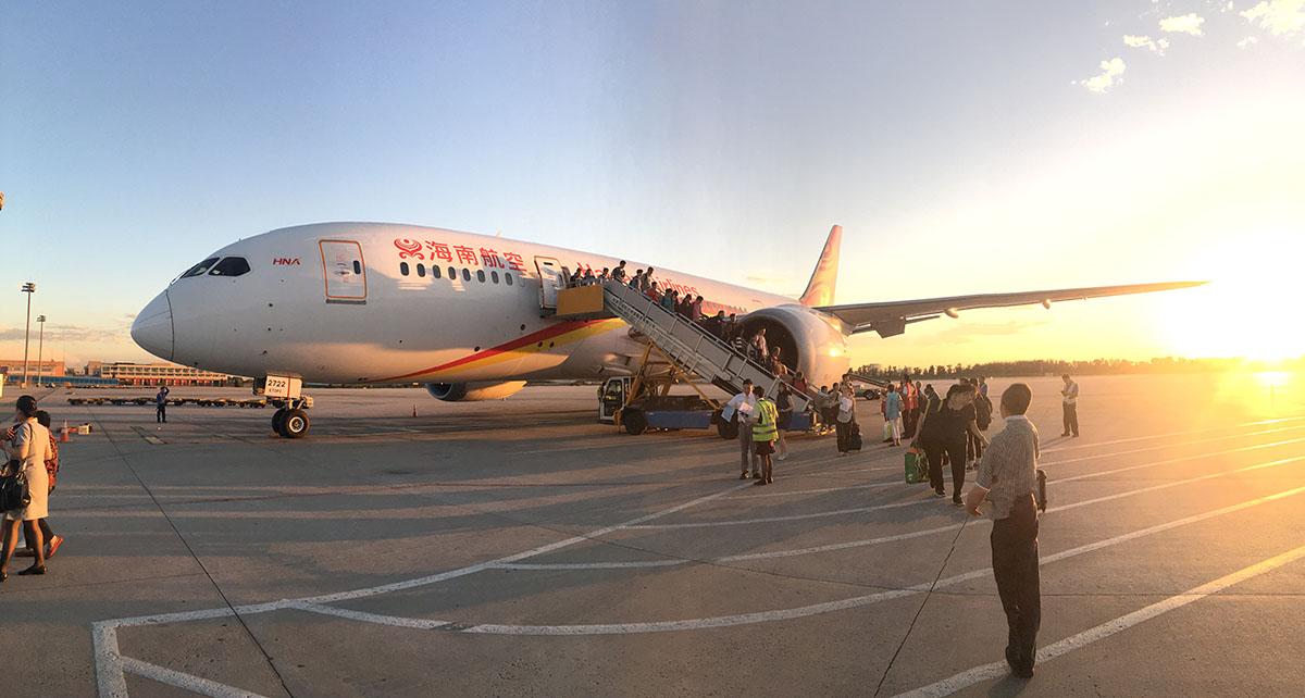 chinaplane